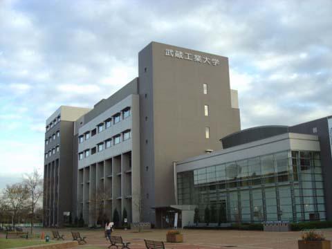 東京都市大学の外国人入試 傾向と対策